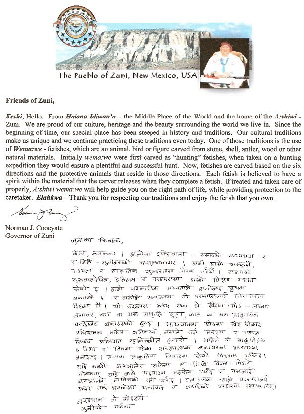 Click me to view larger - Letter from Governor Norman Cooeyate to the girls in Nepal