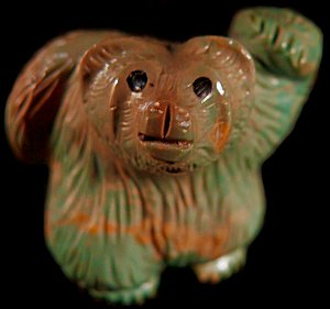 Eddington Hannaweeka |Turquoise  | Dancing Bear  | Price: $135. +  $9.25  domestic shipping | CLICK  IMAGE for more views & information.
